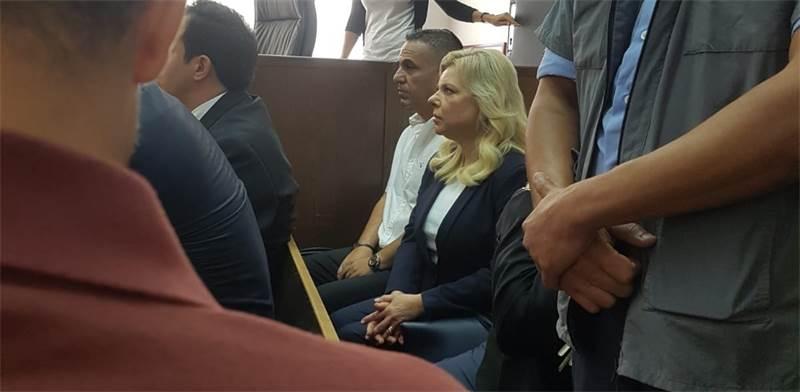 שרה נתניהו באולם בית המשפט / צילום: אלה לוי-וינריב