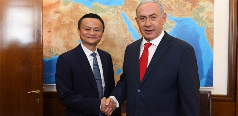 Jack Ma and Benjamin Netanyahu Photo: GPO Haim Zach