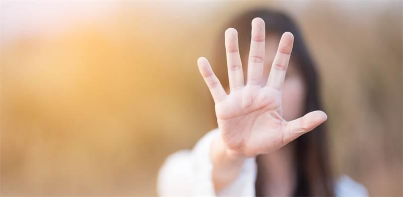 אלימות נגד נשים / צילום: Shutterstock