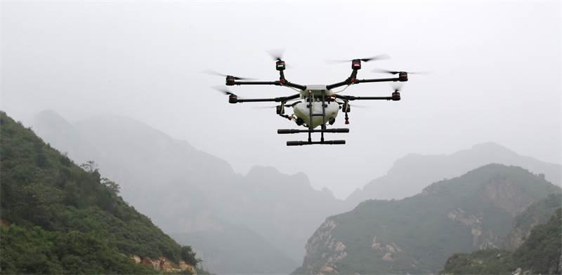 Drone Photo: Reuters