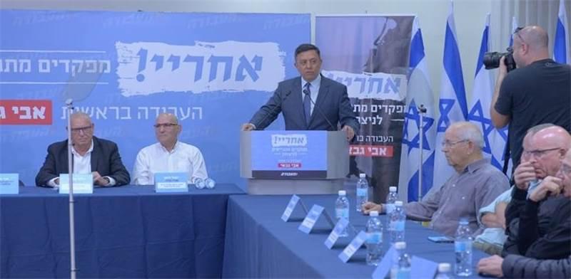 מפלגת העבודה: אבי גבאי: מדינת ישראל תלך לבחירות כלליות בקרוב