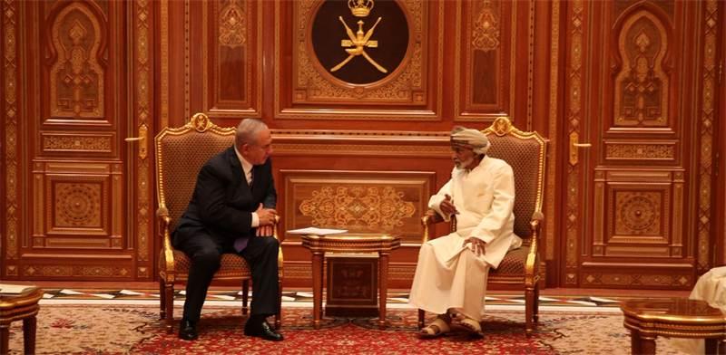 נתניהו נפגש עם שליט עומאן הסולטן קאבוס בן סעיד ב-2018