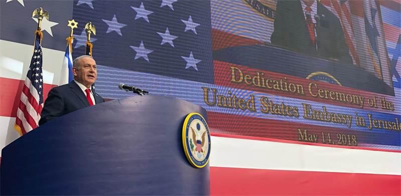 Netanyahu at US Embassy opening  photo: Prime Minister's Bureau