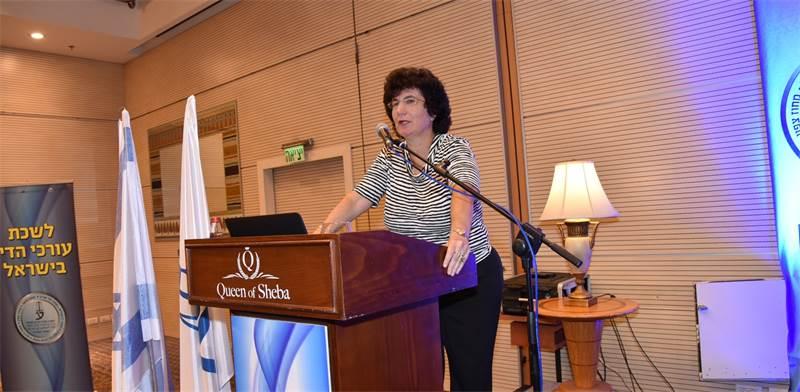 שופטת העליון פרופ' דפנה ברק-ארז בהרצאתה בכנס חדלות פירעון של לשכת עורכי הדין באילת / צילום: פוטו מרסלו דובר