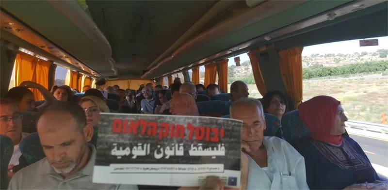 בדרך להפגנת חוק הלאום / ועדת המעקב העליונה לענייני החברה הערבית