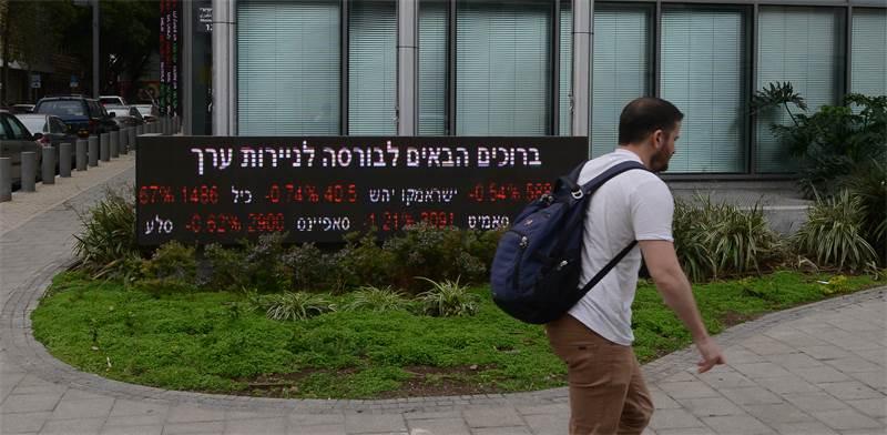 בורסת תל-אביב / צילום: איל יצהר