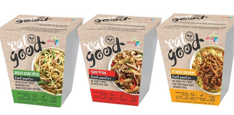 """מוצרי Eat Good של שטראוס / צילום: יח""""צ"""