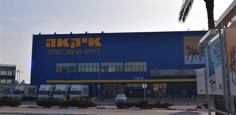 סניף איקאה בנתניה / צילום: בר אל