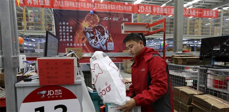 מרכז לוגיסטי בסין / צילום: רויטרס