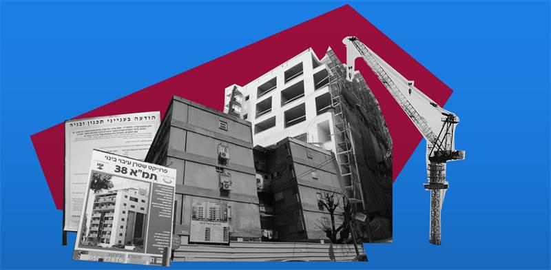 התחדשות עירונית /עיצוב תמונה:אפרת לוי