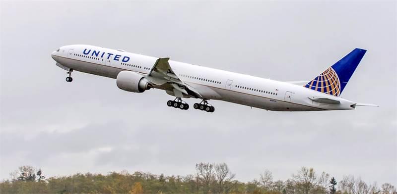 "מטוס של יונייטיד / צילום: יח""צ"