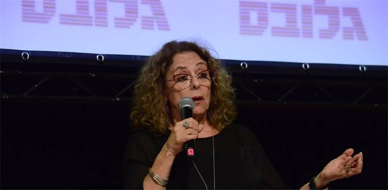 פרופ' רבקה כרמי, נשיאת אוניברסיטת בן-גוריון, בוועידת MAD / איל יצהר