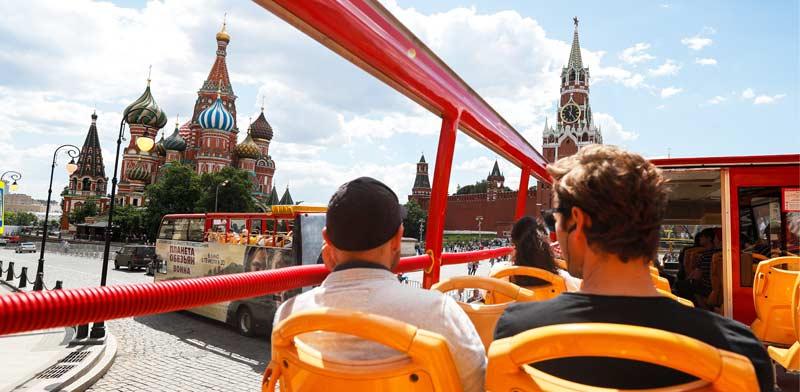 מוסקבה / צילום: GettyImages - Artyom Geodakyan