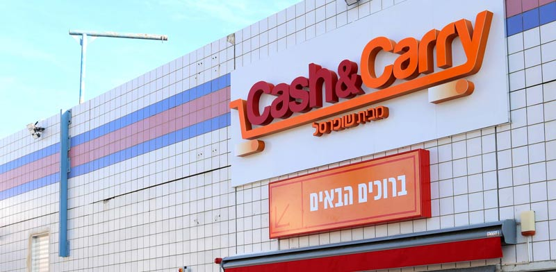 Cash & Carry  /צילום: סיון פרג'