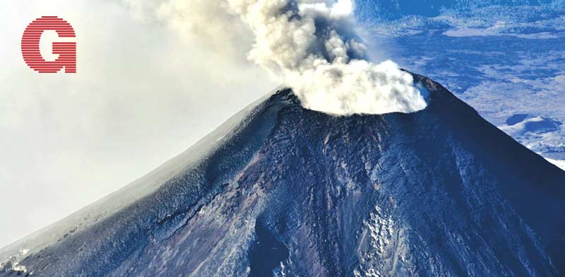 הר געש בידינו / צילום: רויטרס - Stringer