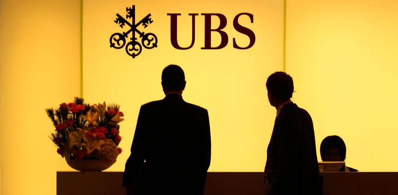 סניף של בנק UBS / צילום: רויטרס, Bobby Yip