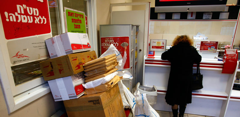 חבילות בדואר ישראל / צילום: רויטרס