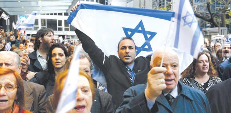 מפגן הזדהות עם ישראל בבואנוס איירס / צילום: רויטרס