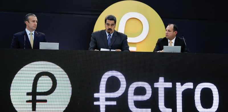 נשיא ונצואלה, ניקולאס מדורו, בהכרזה על הנפקת פטרו/צילום: Marco Bello / רויטרס