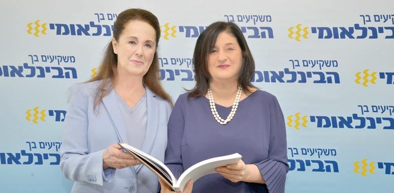 """אירית איזקסון וסמדר ברבר צדיק / צילום: יח""""צ"""