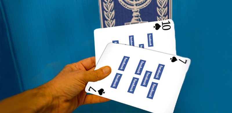 Facebook and the Israeli elections Photo design Tal Bogdansky
