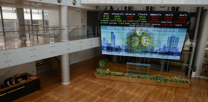 Tel Aviv Stock Exchange Photo: Eyal Izhar