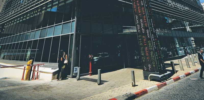 הבניין הבורסה בתל אביב/ צילום: איל יצהר