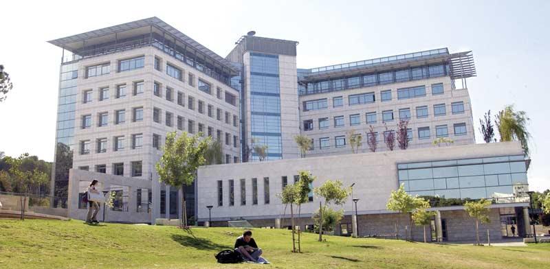 Technion Photo: Moshe Millner GPO