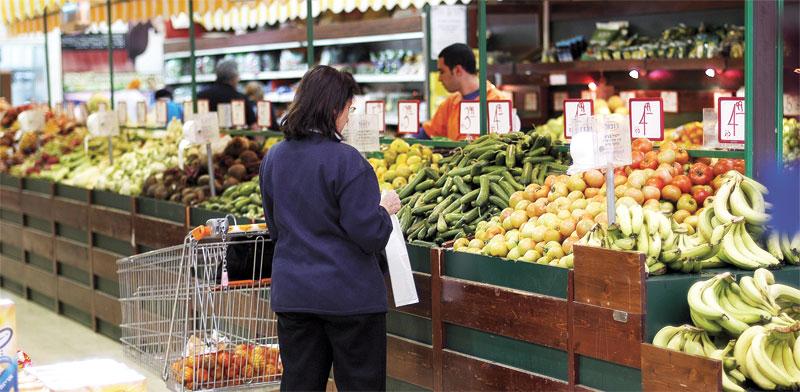 סופרמרקט / צילום: אייל פישר