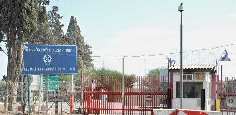 מפעל תעש ברמת השרון / צילום: תמר מצפי