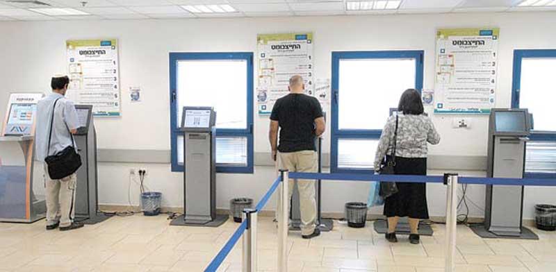 מובטלים בלשכת התעסוקה / צילום: איל יצהר