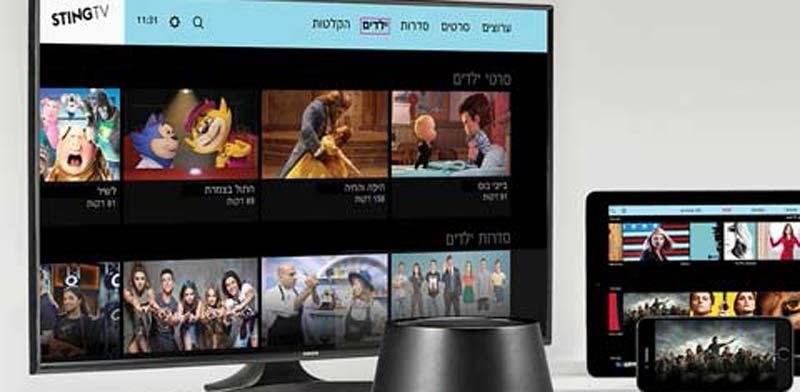STING TV / ציילום: יחצ