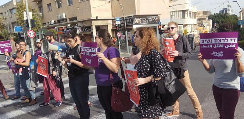 הפגנות נגד אלימות כלפי נשים בחיפה/ צילום: יעל אלון- דורפמן