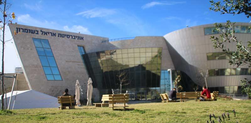 הפקולטה לרפואה באריאל  / צילום: אוניברסיטת אריאל