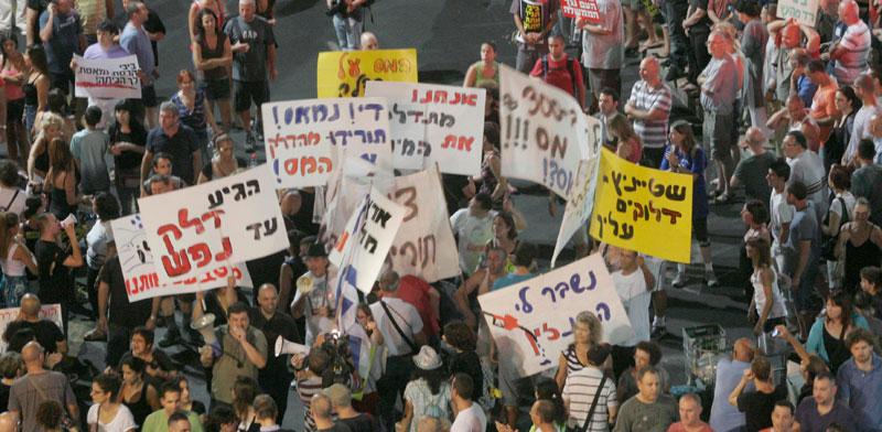 המחאה על יוקר המחיה באוגוסט 2011 / צילום: רוני שיצר