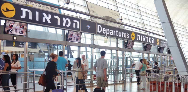 נמל התעופה בן-גוריון / צילום: תמר מצפי
