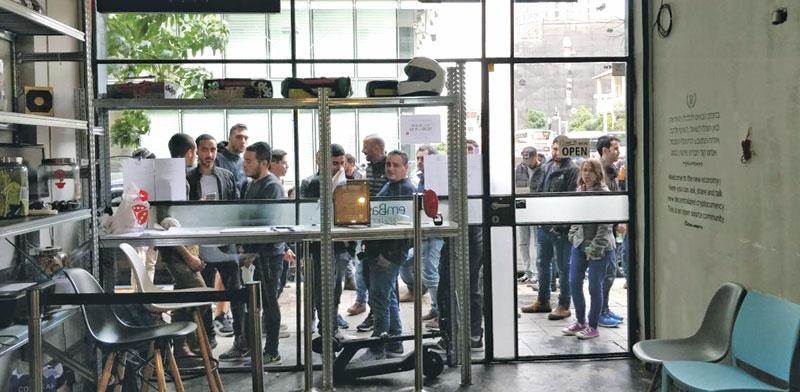 שגרירות הביטקוין בתל-אביב / צילום: שגרירות הביטקוין