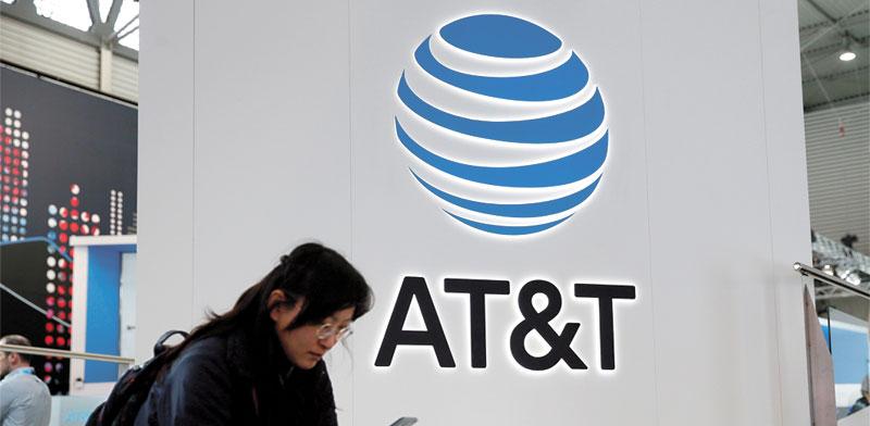 AT&T/ צילום: רויטרס