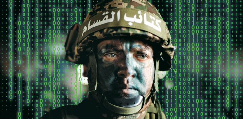 Cyber war Photo: Shutterstock