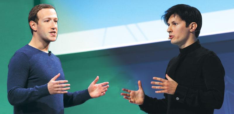 מייסד טלגרם פאבל דורוב ומייסד פייסבוק מארק צוקרברג / צילום: רויטרס