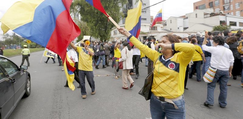 קולומביה / צילום: רויטרס, John Vizcaino