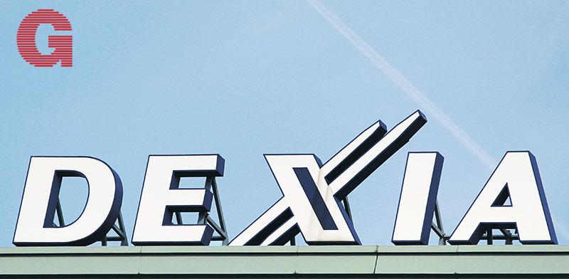דקסיה / צילום: רויטרס - Francois Lenoir