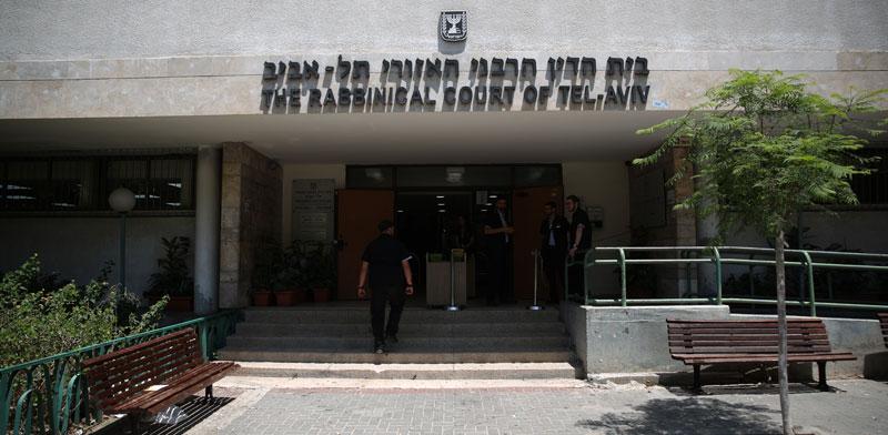 """בית הדין הרבני בתל-אביב / צילום: יח""""צ"""