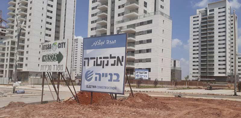 אתר הבנייה של נצבא ואלקטרה בראש העין. 9 פועלים הרוגים בשלוש שנים / צילום: הקבוצה למאבק בתאונות בנייה