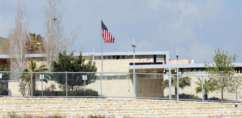 US Consulate-General Israel Photo: Reuters