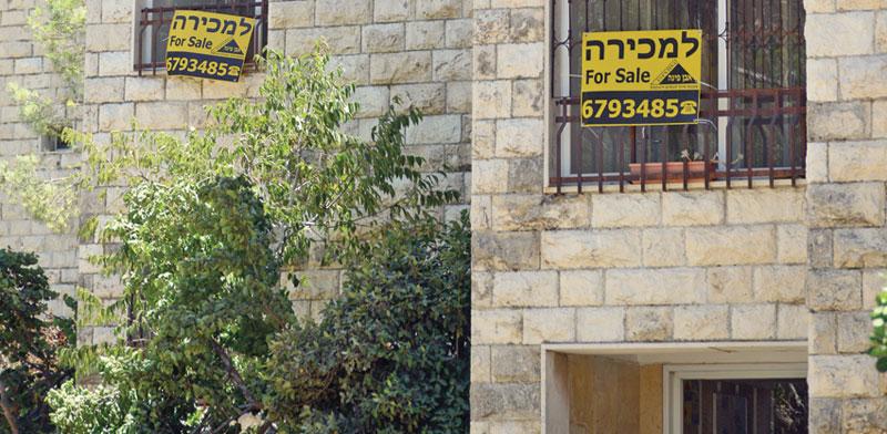 דירות למכירה/ צילום: איל יצהר