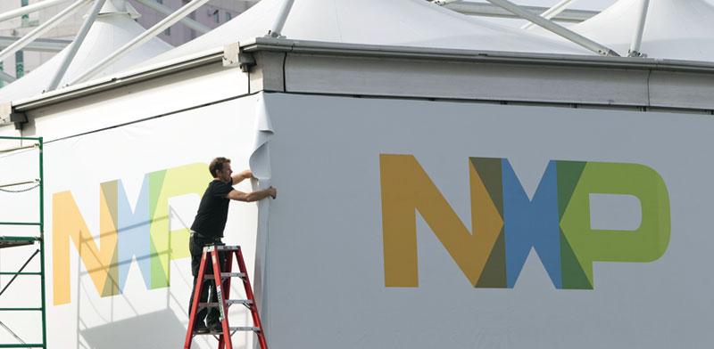 NXP / צילום: רויטרס