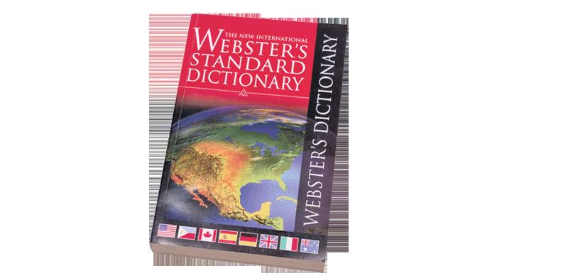 מילון וובסטר / צילום: shutterstock