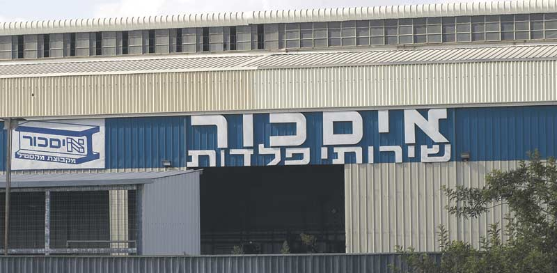מפעל איסכור / צילום: איל פישר
