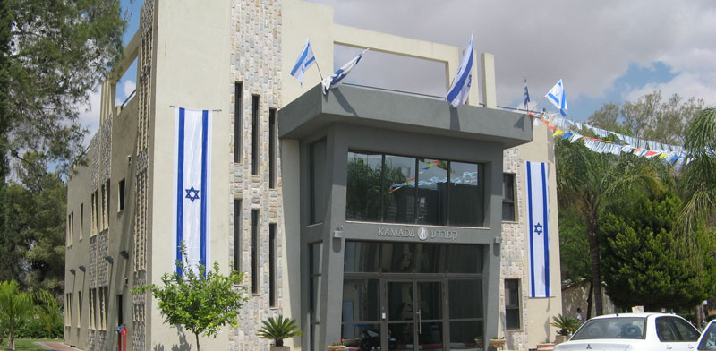 """בניין קמהדע / צילום: יח""""צ"""